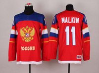 Wholesale 2014 Sochi Winter Olympics Team Russia Evgeni Malkin Red Ice Hockey Jerseys Blank Ovechkin All Players Jerseys Instock Hockey Wears