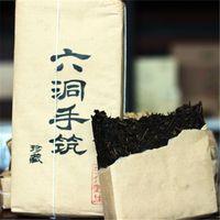 Wholesale Yi Chang Anhua black tea gather six holes hand built Fu brick Golden KG local feed wild mountain tea