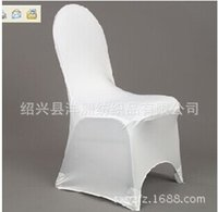 Wholesale 150 White Spandex Wedding Chair Covers