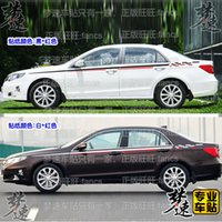 accord decals - Shakespeare Disi Rui car pull flower stickers affixed color bar beltline decals decorative color stickers Accord Reiz Y