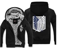 Cheap HOT NEW Attack on Titan Survey Legion Wings of Liberty Cosplay Anime Winter Thickening Add Wool Zipper Hooded Fleece