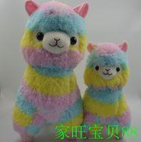 alpaca baby - New Rainbow Alpaca Plush Toy Japanese Soft Plush Alpacasso Baby Plush Stuffed Animals Alpaca Gifts cm
