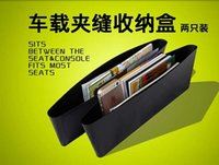 abs cushion - Car seat cushion spacer bar leak proof container out of the tampon glove box storage box
