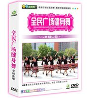 Wholesale New arrivals DVD Tv series quot The plaza fitness dance quot China workout dvd cartoon dvd fitness dvd tv show movies DHL free