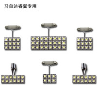 Wholesale for Refires MAZDA led reading lamp light show wide reversing light brake lights full set order lt no track