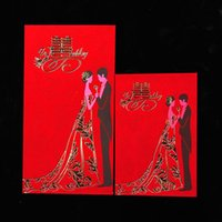 Wholesale The red wedding wedding wedding red bag cartoon creative new hi red hundred thousand yuan red envelope