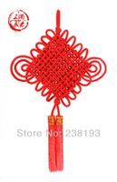 advertising specialties - Chinese specialty Red Chinese knot Mascot Can be customized advertising logo printing custom