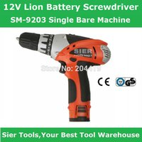 Wholesale V Lion Battery Cordless Screwdriver SM Single Bare Machine without battery and charger CE GS Cordless Drill