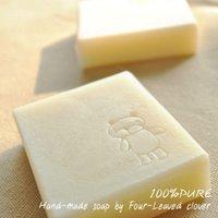 shea butter - Shea butter baby soap g moisten moisturizing anti allergy handmade soap soap face soap