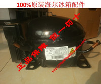 Wholesale Haier refrigerator parts freezer inverter compressor Embraco VEMB9C VEMC9C VEMY9C C