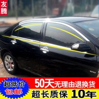 Wholesale case for Lifan case for bright window trim strip stainless steel window bars Window modification highlight bar dedicated shipping