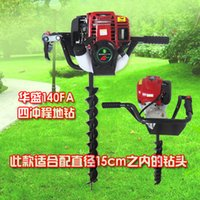 Wholesale Huasheng cc engine earth auger gasoline excavations planting machine planting machine piling machine