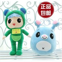 babies animation - Pieces cartoon animation RUBI yo plush toys plush dolls green blue dolls baby toys children s birthday