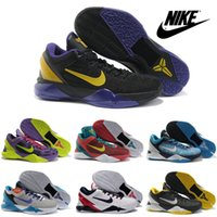 cheap goods - Nike Kobe Generation Men s Basketball Shoes Cheap Low Cut Good Quality Men Sports Shoes Discount Basketball Shoes