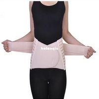 Waist Cinchers belt outlet free shipping - wholesales Factory outlets enhanced abdomen with postpartum corset belt waist cinchers