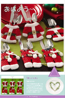 Wholesale Hot Sale Mini Christmas Santa clothes tableware Kitchen Cutlery Suit Holders Porckets Knifes and Folks Bag bottle bag clothes and pant BY00