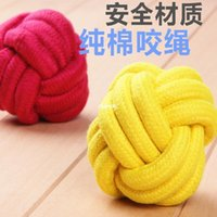 balls handball - 10pcs wholeasle new pets toys good for dog cat Pet toys cotton rope toy dog toy ball knot pull handball pet toys molar tooth cleaning bite