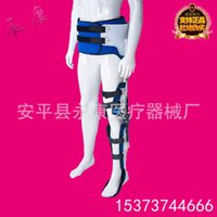 ankle walking brace - 5pcs Adjustable hip knee ankle foot brace hip knee ankle foot orthosis correcting deformity assisted standing and walking