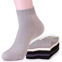 bamboo sport socks - Mens Summer And Spring Socks Solid Color Sports Leisure Socks Men Mesh Boat Socks For Men Socks White Black Gray Socks Bamboo