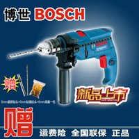Wholesale Set electric impact drill The Drill Set Household Electric Tool Small Multifunctional Hammer