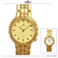 Cheap Golden Watch Best Unisex watches