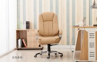 Wholesale Fashion Home Game Chair Leisure Chairs Office Chairs High Quality Leather Seats Can Be Rotated Boss Chair Recliner