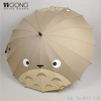 Wholesale New Women Men Studio Ghibli SG My Neight Totoro MNT Umbrella Long Handle ribs Storm Anti Miyazaki Hayao MH Anime Dome