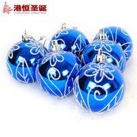 ball hong kong - Factory Hong Kong Hang Christmas tree decorated product cm blue light hot high grade silver colored balls installed g Chris