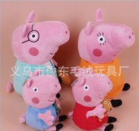 Wholesale 4pcs Children cm George Peppa Pig Family Plush Toys Keychina cm Daddy Mummy Pig Stuffed pig Peppa Familia set YY258