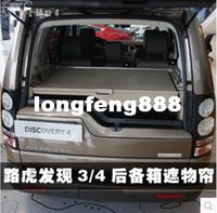 Wholesale Boutique Rear Cargo privacy Cover Trunk Screen for Land Rover Discovery Discovery black beige