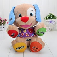 fisher price toys - Dog Laugh Learn Love to Play Puppy Plush Musical Toys Fisher Price Music Singing English Songs