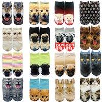 Cheap 3d socks Best animal socks