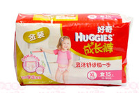 disposable baby diapers - 2015 HUGGIES Gold into pants pulling pants girl baby baby cotton diapers XL loading