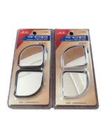 auto sector - Pair Push Rearview View Convex Mirror Wide Angle Sector Adjustable Auto Car Blind Spot Mirror styling Silver