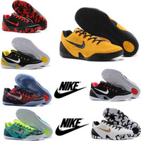 Cheap 2016 NIKE Kobe IX Basketball Sneakers Shoes Cheap Newest Retro Athletic Sport Shoes for Man Bruce Lee Yeezy Boots Low Cut On Sale