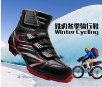 Wholesale 2015 Hot Breathable MTB cycling shoes men s self locking Bike Shoes for Mountain Bike Racing shoe man winter bicycle boots footwear