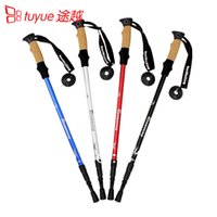 aviation materials - Alpenstock Very Good Soft Wood Material Aviation Aluminum Tube camping Hiking walking stick