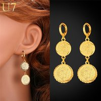 antique gold earings - U7 Drop Earrings For Women Party Gift New Trendy K Real Gold Plated Antique Coin Gold Earings Fashion Jewelry E674