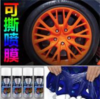 Wholesale promotion wheel hub spray auto spray car wheel scratch repair spray membranes zebra color