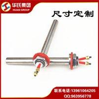 Wholesale 12mm cartridge heater Cartridge heater single hair heat pipe