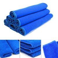 Wholesale LARGE MICROFIBRE CLEANING AUTO CAR DETAILING SOFT CLOTHS WASH TOWEL DUSTER GOOD QUALITY