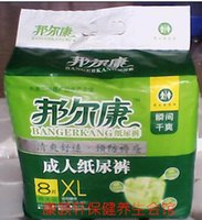 Wholesale 3pcs Adult diaper adult diapers xl