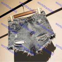 Cheap waist shorts Best cutoffs shorts