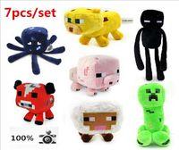 Cheap toys Best stuffed animals
