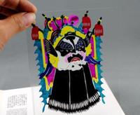 Wholesale Chinese paper cut style national wind characteristics book Peking Opera