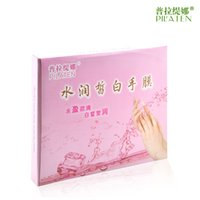 Wholesale PILATEN collagen icy hand care mask whitening Moisturizing hand mask moisturizing gloves for hands socks pair masks box