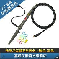 Wholesale Probe for mini oscilloscope dso201 dso203 DSO202 DSO QUAD VC101 X Mhz MCX oscilloscope probe Gray