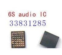 audio ringtones - 2PCS new original small ringtones audio IC chip S1285 replacement for iPhone S SPLUS HK order lt no track