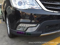 lampshade frames - Po Chun eyebrow front fog lamps and front fog lamps lampshade frame brow bar Baojun modified special plating
