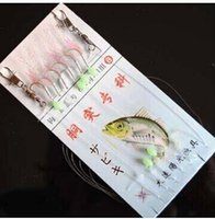 Wholesale Sabiki Fishing Lure Rigs Bait Jigs Lure with Luminous Bean Fishing hooks for fishing new